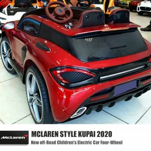 ماشین شارژی مک لارن شاسی بلند مدل 2020